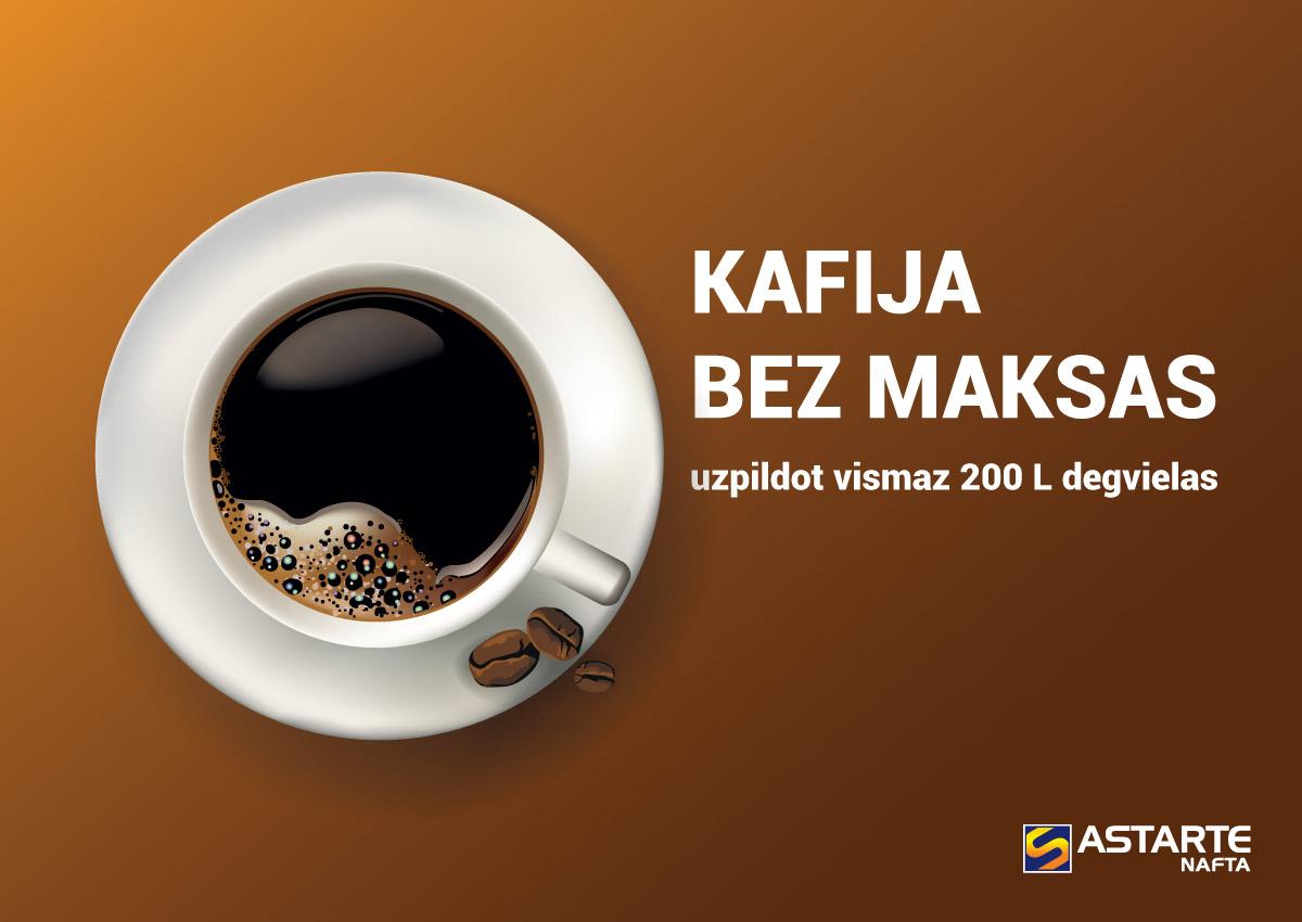 Заправь 200 литров топлива, и получи кофе бесплатно!