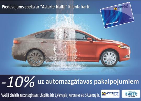 Ar ASTARTE-NAFTA Klienta karti nomazgā automašīnu izdevīgāk