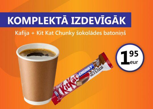Komplektā izdevīgāk! Kafija ar KitKat Chunky šokolādes batoniņu