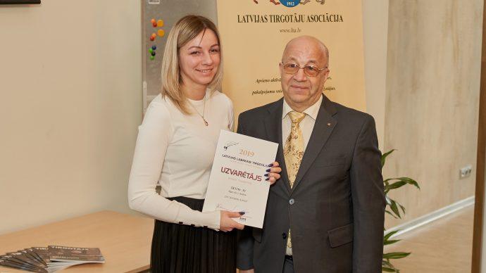 DUS Baldone - Latvijas Labākais Tirgotājs 2019